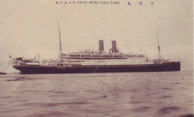 Poszukiwania wraków statków z II Wojny Światowej na Morzu Wschodniochińskim