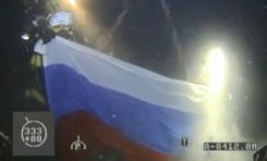 Rosyjscy płetwonurkowie marynarki wojennej ustanowili nowy rekord nurkowania - 416 metrów