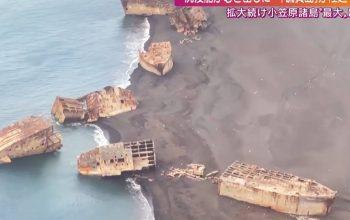 Aktywność wulkaniczna wydobywa na powierzchnię wraki zatopione podczas II Wojny Światowej